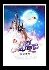手绘水彩风格圣诞节海报设计