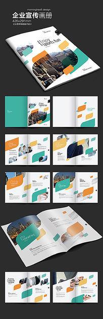 元素系列叶子形状企业画册版式设计