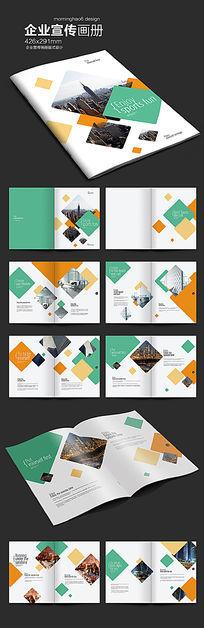 元素系列正方形清新企业画册版式设计
