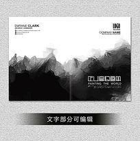 中国水墨风企业宣传画册封面