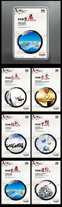 大气中国风水墨发展企业文化展板