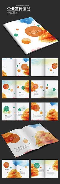 元素系列圆形水彩艺术画册版式设计