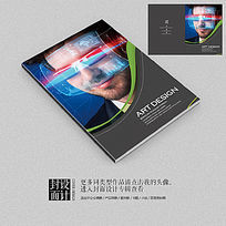 VR虚拟现实眼镜科技销售手册封面设计