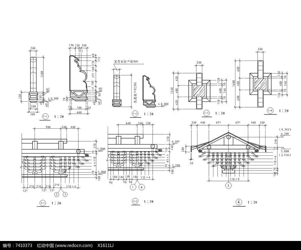 古建筑牌楼屋檐细节剖面图