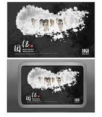 黑白色墨迹动物系列企业文化展板