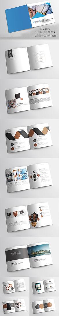 简约风格企业画册