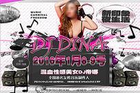 酒吧DJ美女海报