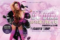 酒吧DJ性感美女海报