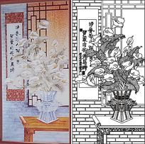 马蹄莲花瓶艺术玻璃雕刻图案