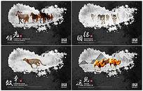 全套黑白色墨迹动物系列企业文化展板