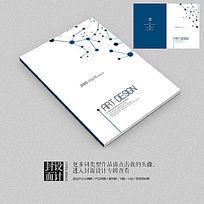 生物医疗基因链白色画册封面设计