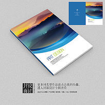 水墨风格抽象旅游景观画册封面
