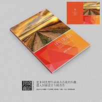 通向成功之路金融画册封面设计