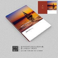 扬帆起航企业大气画册封面设计