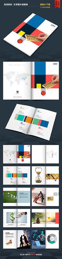银行金融企业画册