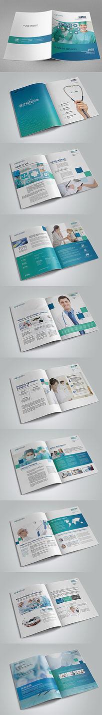 医院形象医疗器械生物科技公司画册版式