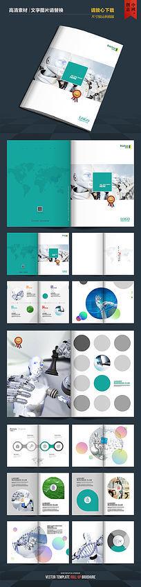 智能机器人工业画册