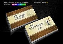 茶文化名片设计 PSD