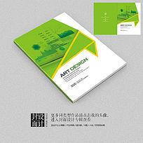 股票投资理财绿色产品画册封面
