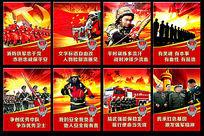红色消防特勤文化展板标语口号宣传画