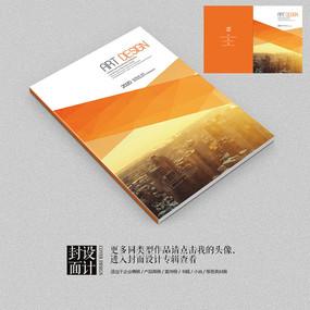 金融投资理财商业杂志画册封面设计