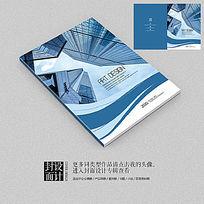 蓝色商业建筑地产画册封面设计