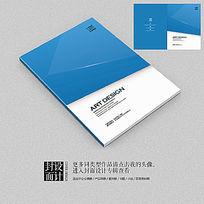 蓝色现代微立体企业宣传画册封面