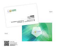 绿色未来科技感名片