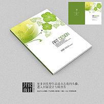 小清新水果店促销宣传手册封面
