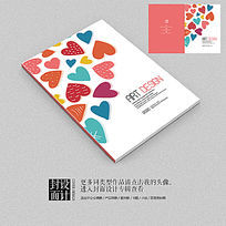 幼儿园心形宣传招生开园画册封面设计