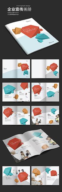 元素系列立体六边形时尚企业画册设计