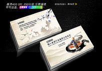 中国风名片设计 PSD