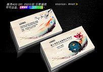 中国水墨名片设计