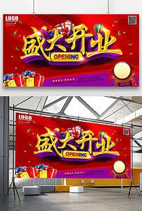 2017红色喜庆盛大开业促销广告