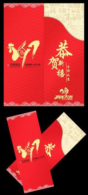 2017鸡年喜庆中国风春节贺卡设计
