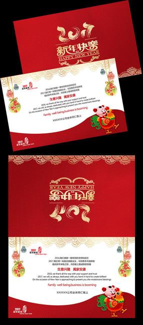 2017喜庆中国风新年快乐鸡年贺卡设计