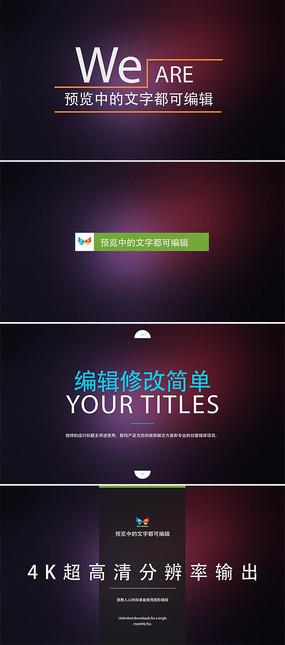 30款商务企业文字标题字幕条动画ae模板