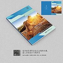 传承品牌画册大气长城画册封面