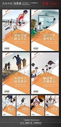 大气公司系列文化展板