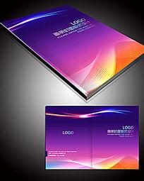 炫光科技画册封面
