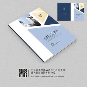 国外杂志简约蓝色宣传册封面