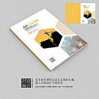 建筑类商业投标书国外画册封面