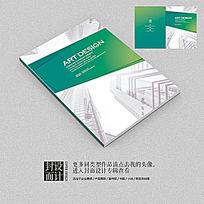 建筑路桥公司招标书封面设计