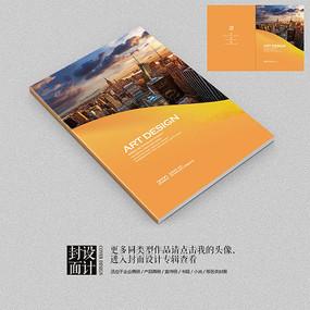金融机构政府宣传画册商业封面设计