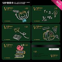 卡通黑板粉笔VIP贵宾会员卡设计模板 PSD