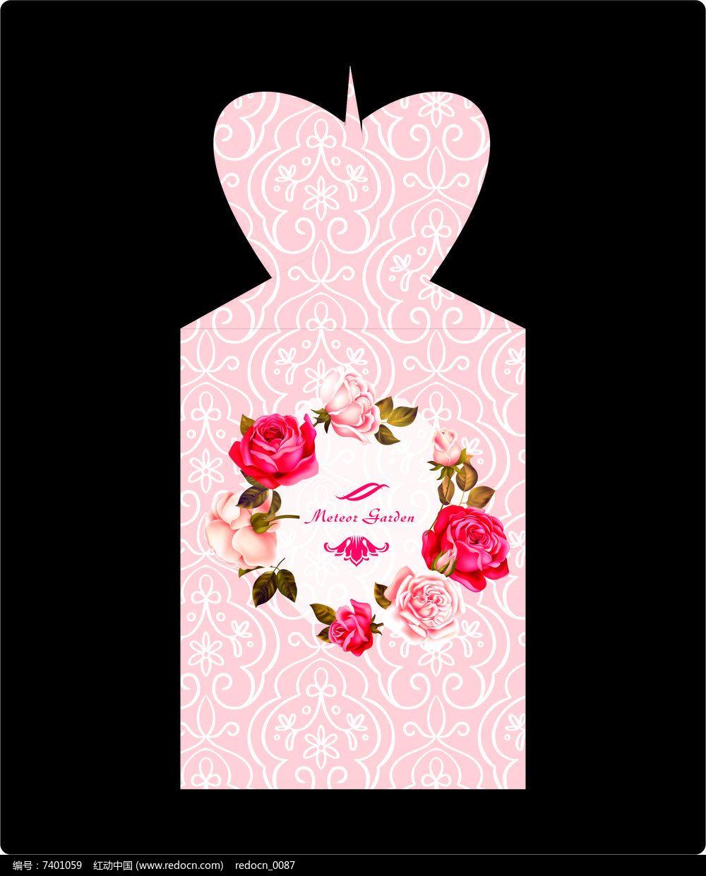 浪漫玫瑰喜糖盒设计图片