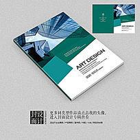 绿色沉稳风格宣传册封面设计