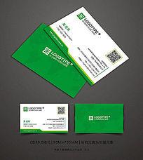 绿色环保名片设计