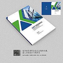 绿色时尚艺术方块商业画册封面