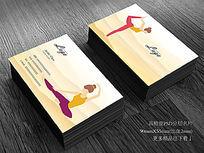 清新卡通瑜伽名片设计
